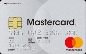 ACマスターカードのイメージ