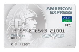 セゾンパール・アメリカン・エキスプレス・カード のイメージ