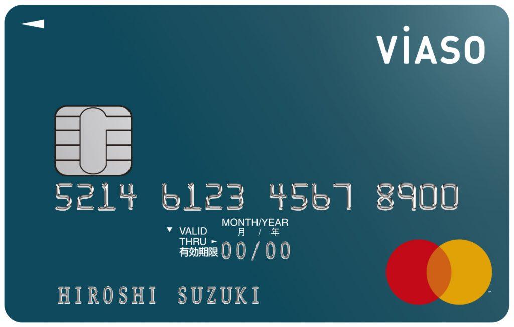 VIASOカードのイメージ