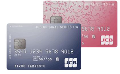 JCBカードW 券面画像