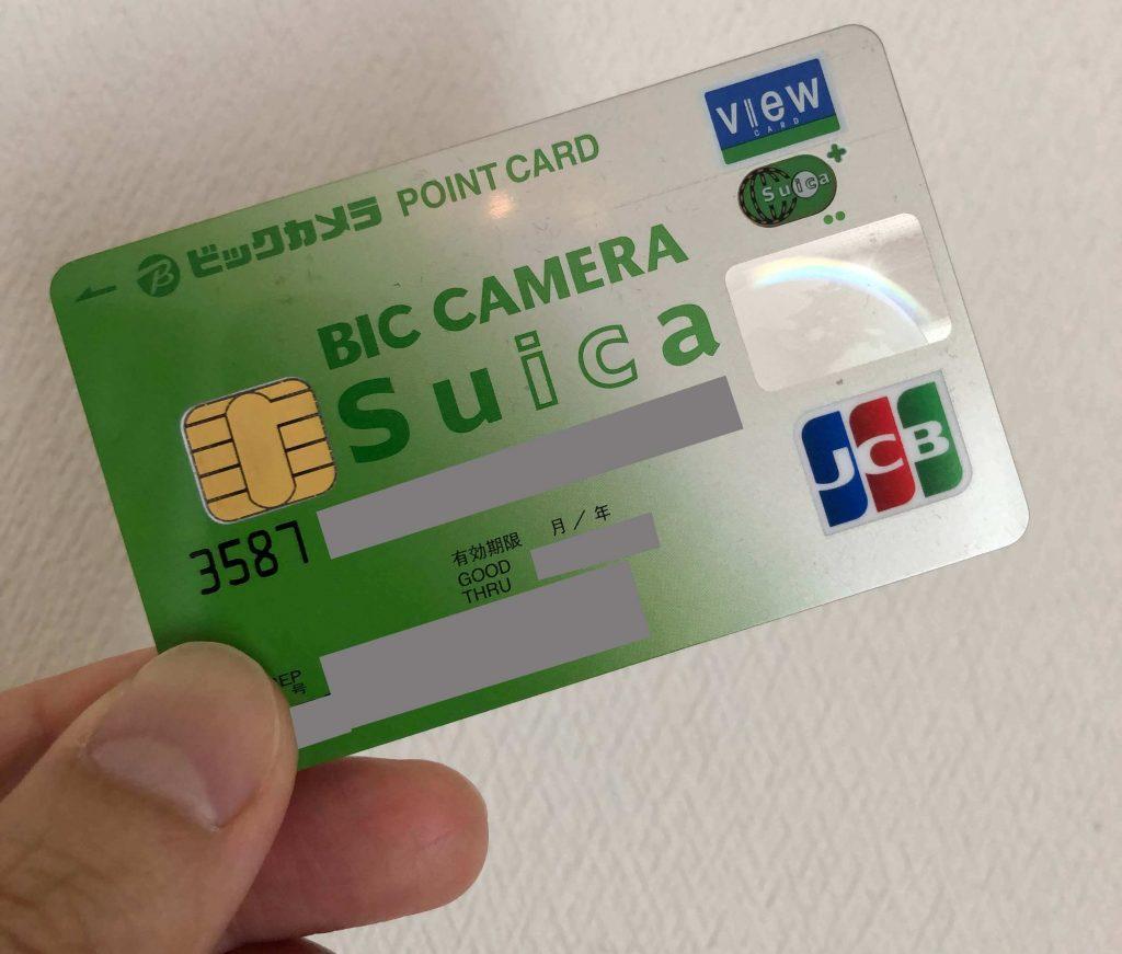 ビックカメラSuicaカードのイメージ