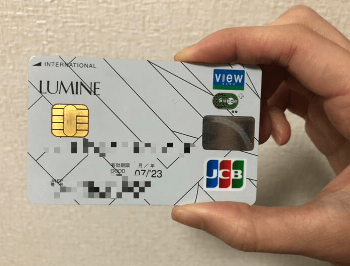 ルミネカードのイメージ