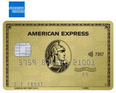 アメックスゴールドカードのイメージ