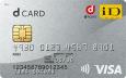 dカードのイメージと国際ブランド、使えるスマホ決済