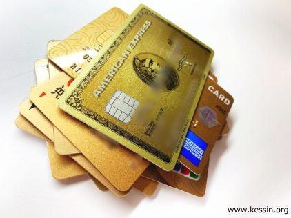 ゴールドカードの一覧写真