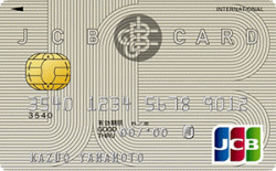 JCB一般カードのイメージ
