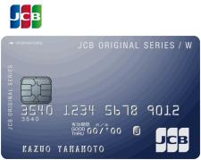 JCBカードWのイメージ