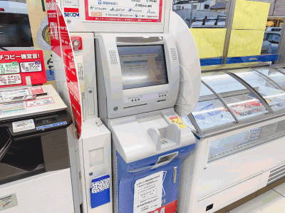 コンビニATMの写真(ローソン銀行)