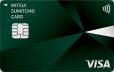 三井住友カードナンバーレスのカードデザインイメージ