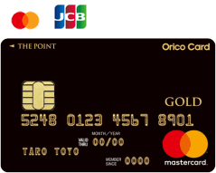 Orico Card THE POINT PREMIUM GOLDのイメージ