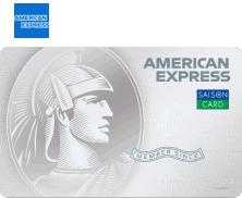 セゾンパール・アメリカン・エキスプレス®・カードのイメージ