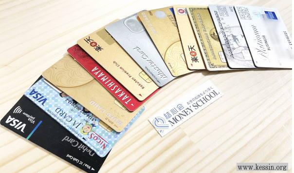 即日発行出来るクレジットカード一覧