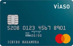 VIASO(ビアソ)カードのイメージ
